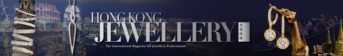 Hong Kong Jewellery 香港珠寶