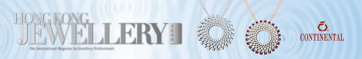 Hong Kong Jewellery 香港珠寶